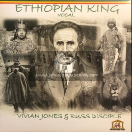 Imperial House-Lp-Ethiopian King / Vivian Jones And Russ Disciple - Vocal