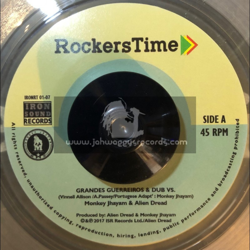 """Rockers Time-Iron Sound-7""""-Ep-Abyssinia / Alien Dread"""