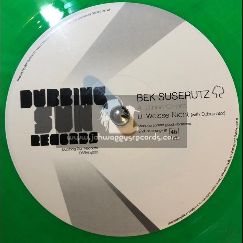 "Dubbing Sun Records-7""-Dina Chord + Weisse Nicht / Dubatiator"