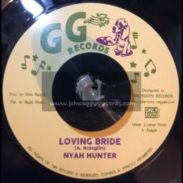 "GG's Records-7""-Loving Bride / Nyah Hunter"