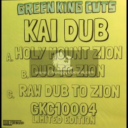 "Green King Cuts-10""-Dubplate-Holy Mount Zion / Kai Dub"