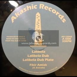 "Akashic Records-12""-Lalibela / Fikir Amlak & King Alpha + Addis Ababa / Fikir Amlak & King Alpha"
