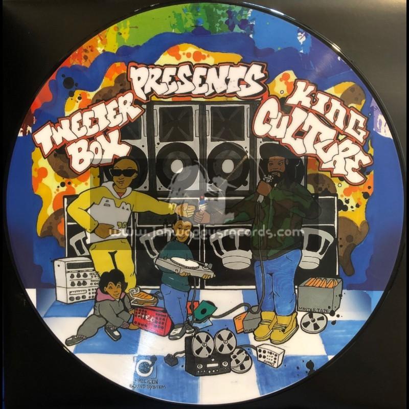 "Purple Audio-12""-Tweeter Box Presents King Culture Dubplate Series Vol 1"