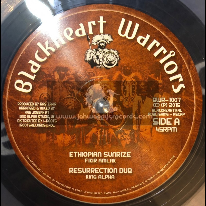 "Blackheart Warriors-10""-Ethiopian Sunrize / Fikir Amlak + Destroy Everything / Rob Symeon - King Alpha"