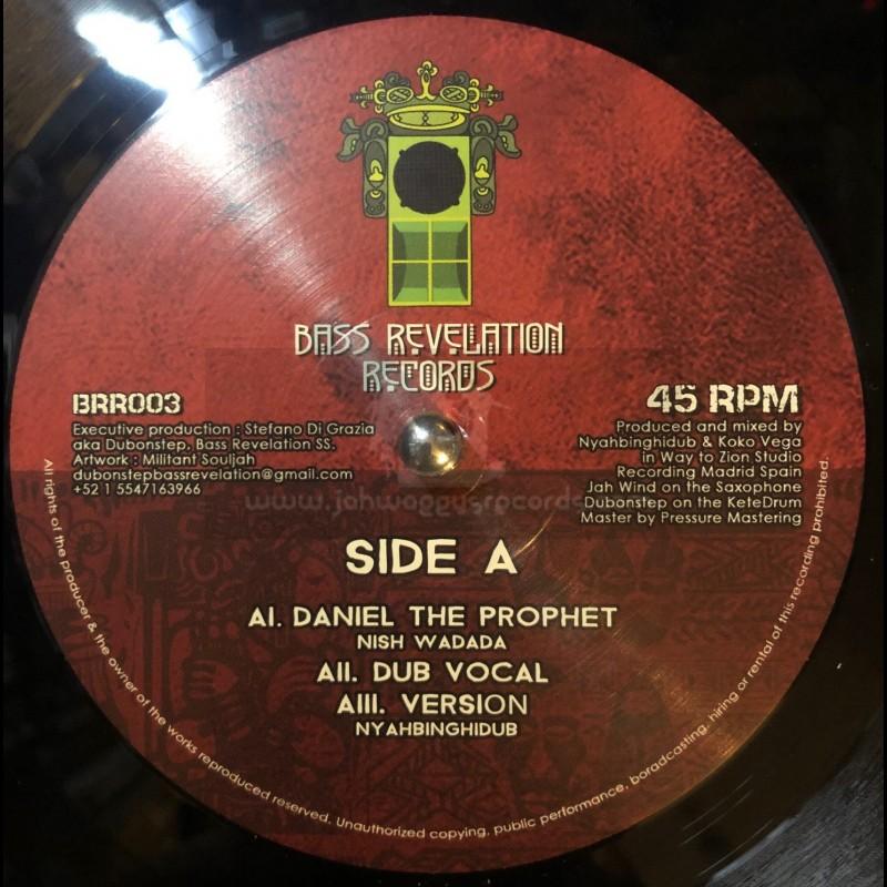 "Bass Revelation Records-12""-Daniel The Prophet / Nish Wadada + Sax Version / Jah Wind"