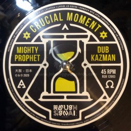 "Rough Signal Records-12""-Crucial Moment / Mighty Prophet & Dub Kazman"