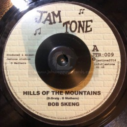 """Jam Tone Records - 7"""" - Hills Of The Mountains / Bob Skeng"""
