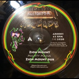 "Alligator Records-12""-Zion Mount / Mighty Massa + The Kings Highway / Alligator Dubs"