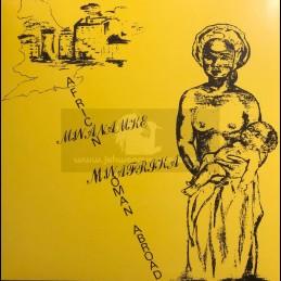 Common Ground International-Lp-African Woman Abroad / Mwanamke Mwafrika