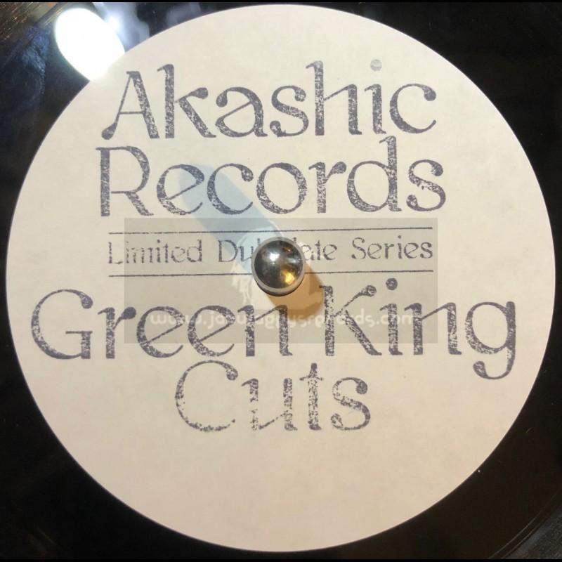 "Akashic Records-Green King Cuts-7""-Middle Pillar / Fikir Amlak And Crucial Rob"