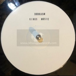 "Sufferah's Choice-12""-Kings Music / Dubkasm"