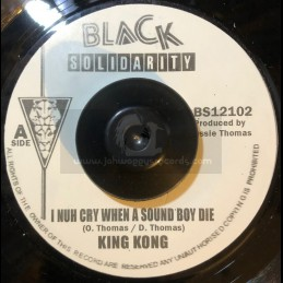 "Black Solidarity-7""-I Nuh..."