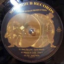 "Solardub Records-12""-Black..."