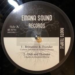 Emana Sound...