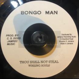 """Bongo Man-7""""-Thou Shall Not..."""