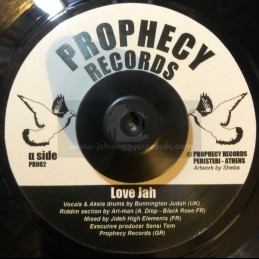 """Prophecy Records-7""""-Test..."""