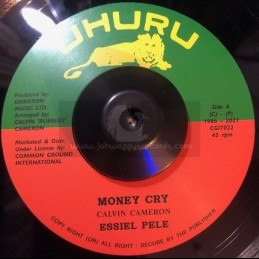 "Uhuru-7""-Money Cry / Essiel..."