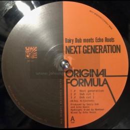 """Original Formula-12""""-Next..."""