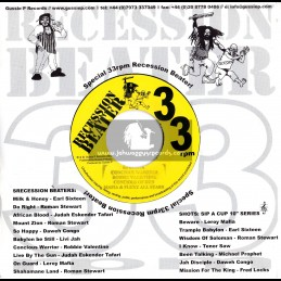 """Sip A Cup Records-7""""-Concious Warrior + Blessed Be / Robbie Valentine"""