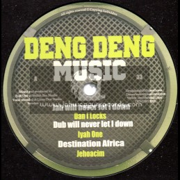 "Deng Deng Music-12""-Jah Will Never Let I Down + Musical Soldier / Dan I"