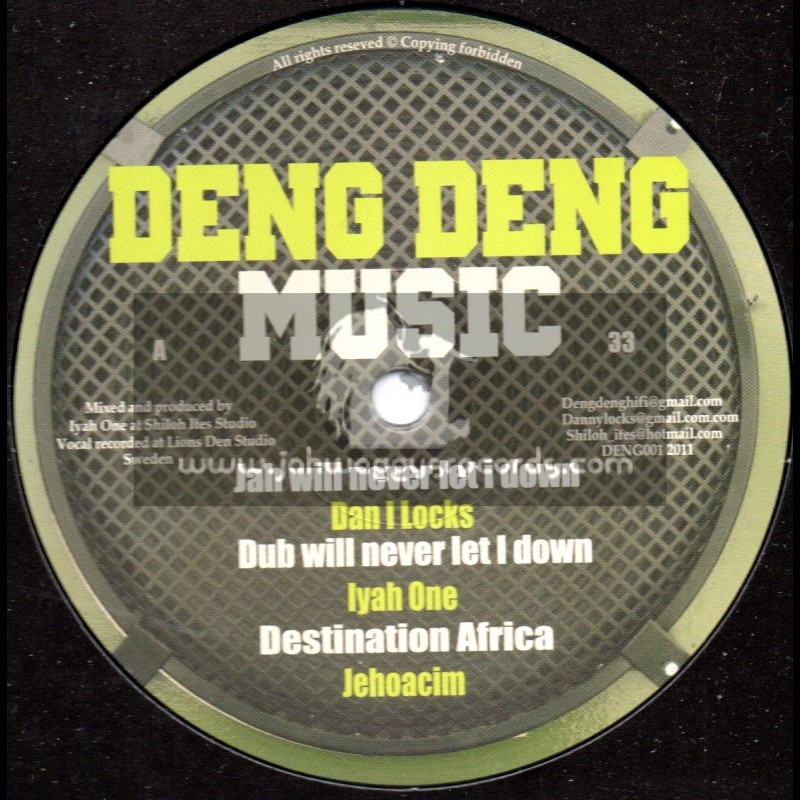 "Deng Deng Music-12""-Jah Will Never Let I Down + Musical Soldier / Dan I"