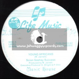 """LIFE MUSIC 12""""-YOUNG AFRICANS+THEM MUST BE POPSICLE/SCION SASHAY SUCCESS"""