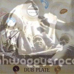 The Twinkle Brothers-LP-Dub Plate / The Twinkle Brothers