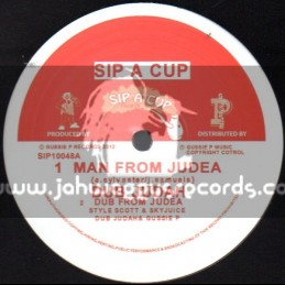 "Sip A Cup Records-10""-Man From Judea / Dub Judah + Urgent Fury / Gussie P"