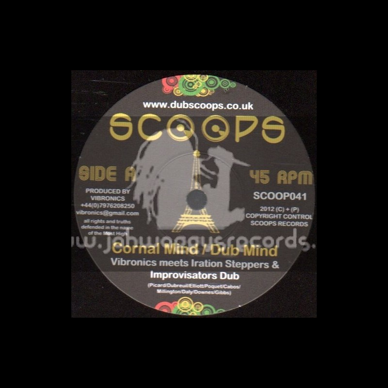 "Scoops-10""-Cornal Mind / Iration Steppas + Love & Pray / Anthony John"