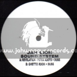 "Jah Lion Sound System-12""-Revelation / Peter Roots + Ghetto Rock"