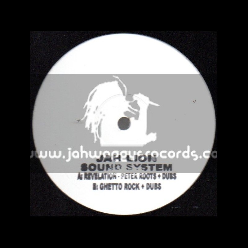 "Jah Lion Sound System-12""-Revelation / Peter Roots + Ghetto Rock"