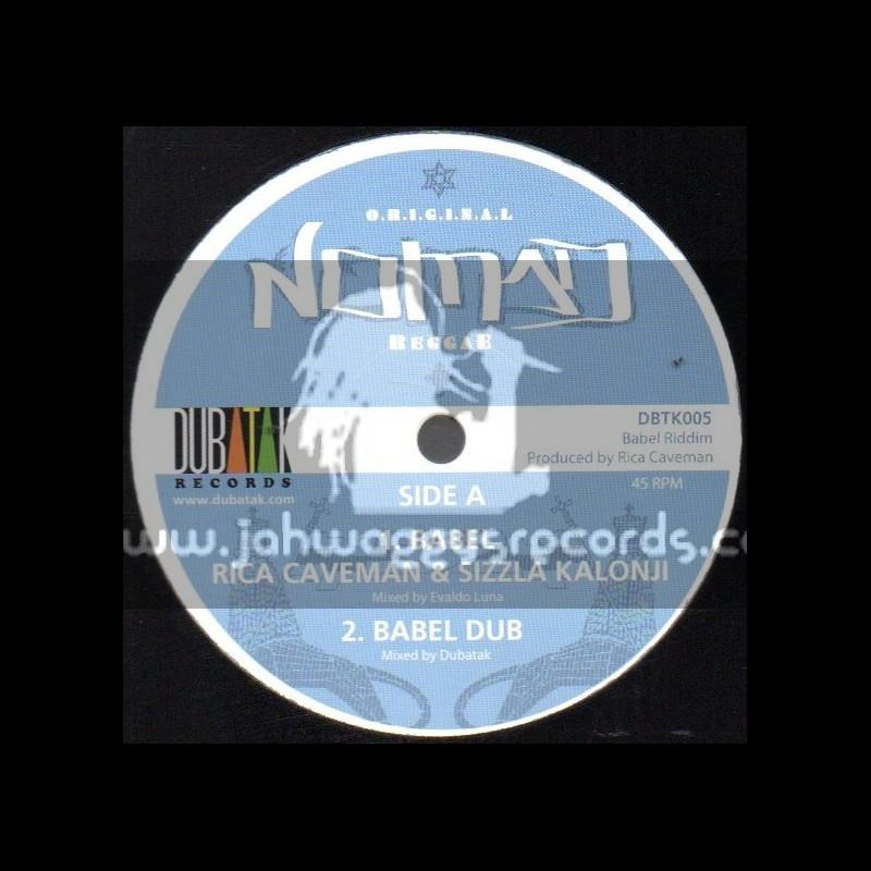"""Original Nomad Reggae-12""""-Cold Concrete / Sizzla + Babel / Rica Caveman & Sizzla"""