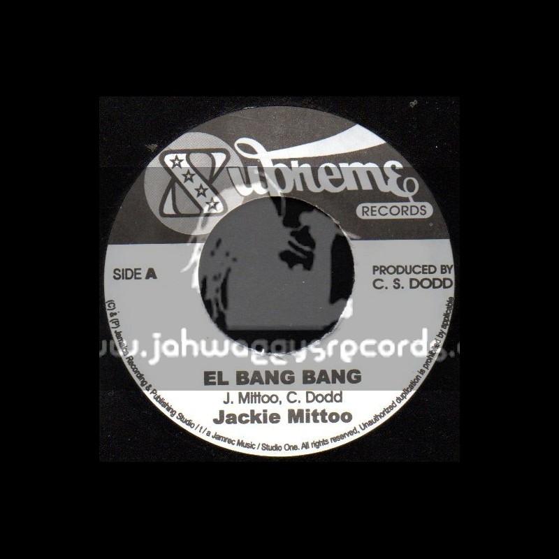 """Supreme Records-7""""-El Bang Bang / Jackie Mittoo + I Need Your Loving / Basil Gabidon"""