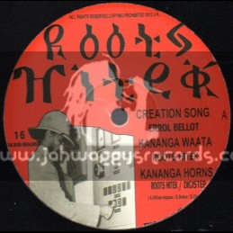 "Roots Hi Tek-12""-Creation Song / Errol Bellot + One Jah / King Saint"