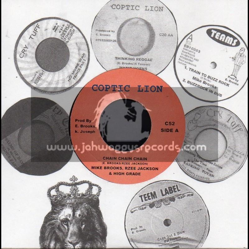 "Coptic Lion-7""-Chain Chain Chain / Mike Brooks,RZEE Jackson & High Grade"