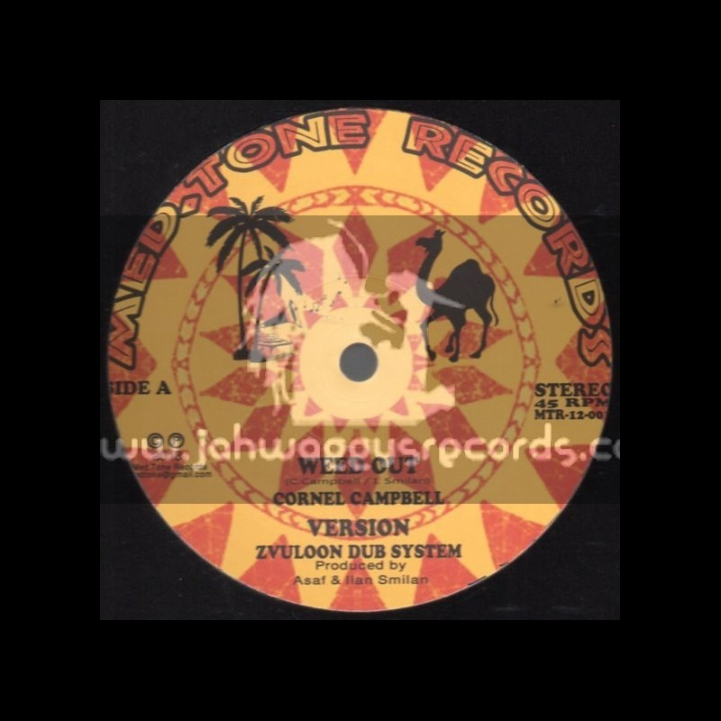 """Med Tone Records-12""""-Weed Out / Cornel Campbell"""