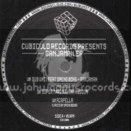"""Cubiculo Records-12""""-Ganjaman Feat.Speng Bond"""