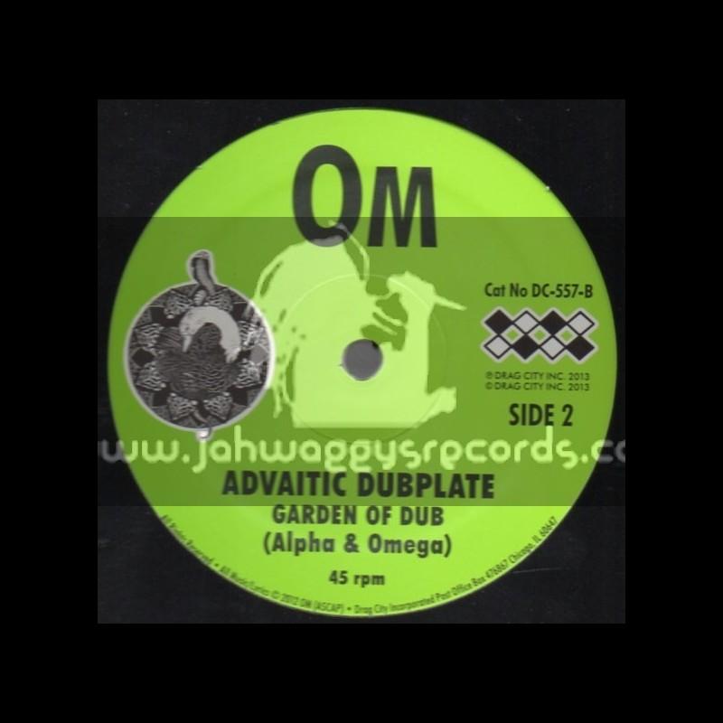 """OM Records-12""""-Garden Of Gethsemane / Alpha & Omega"""