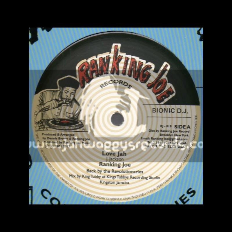 "Ranking Joe Records-12""-Love Jah / Ranking Joe"