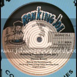 "Ranking Joe Records-12""-Bubbling Fountain / Dennis Brown"