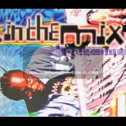 Ariwa-LP-Trix In The Mix Part One / Mad Professor