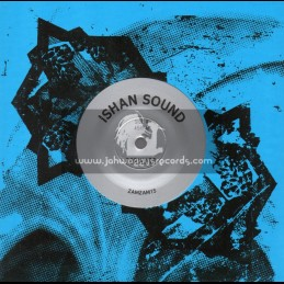 "Zam Zam-7""-Forward + Koma / Ishan Sound"