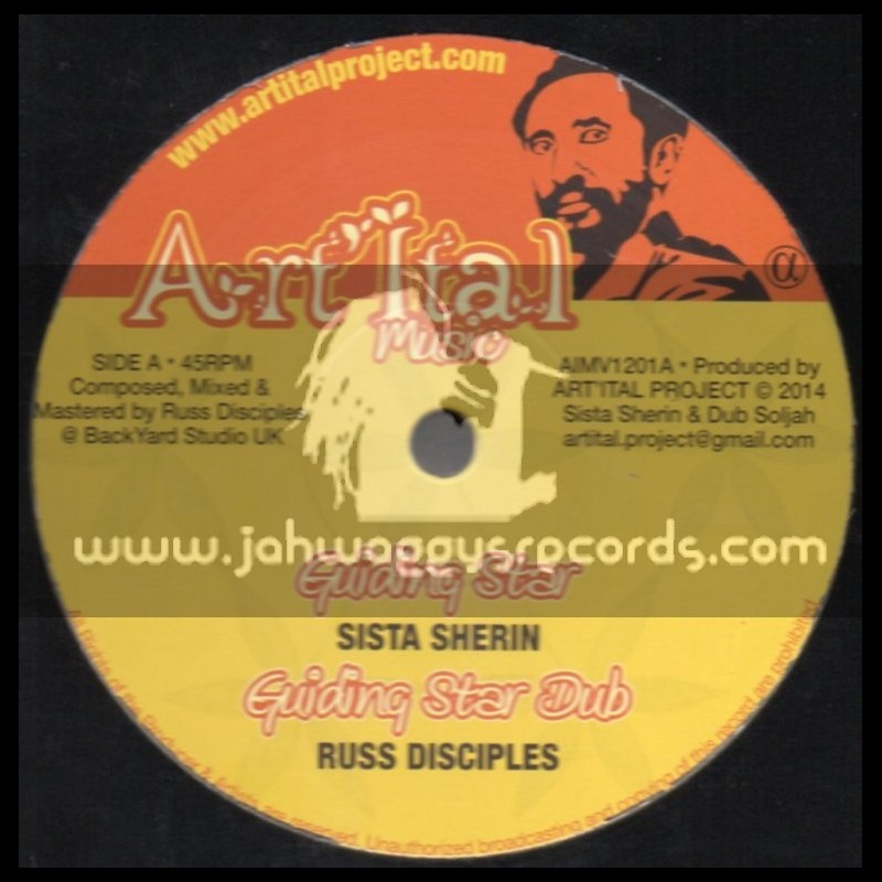"Art Ital Music-12""-Guiding Star / Sista Sherin (Russ D) + Joyful Way / Sista Sherin (Upfront Family)"