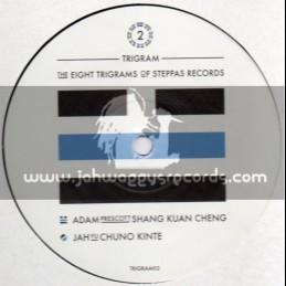 "Steppas Records-10""-The Eight Trigrams Of Steppas Records 2 - Shang Kuan Cheng / Adam Prescott+Chuno Kinte / Jah Yu"