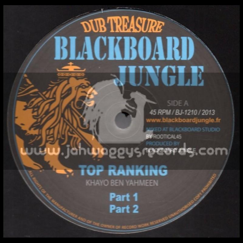 "Blackboard Jungle-12""-Top Ranking + H.I.M / Khayo Ben Yahmeen"