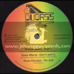 "Dubass Musically Creation-12""-Zion I / Prince Jamo + Dont Worry / Sister Maria"