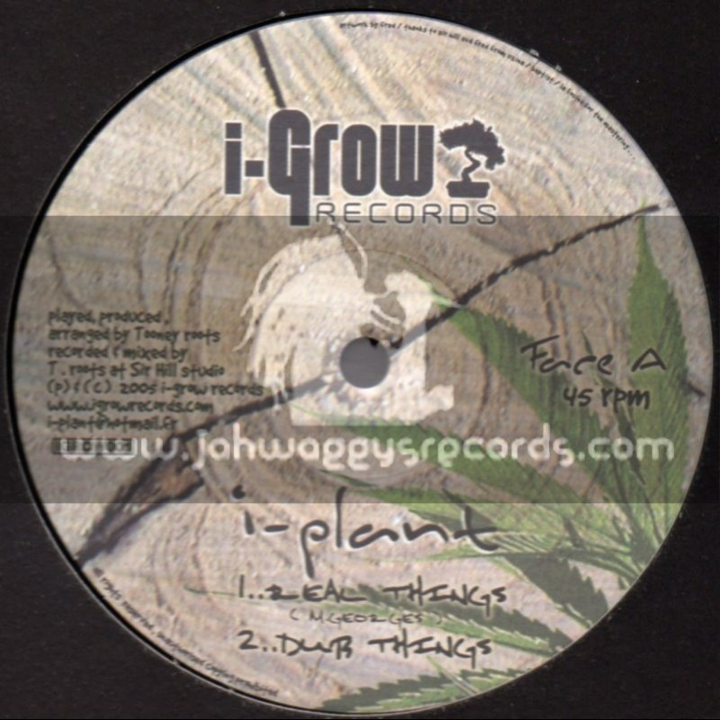 "I-Grow Records-10""-Real Things + Indian Chant / I-Plant"