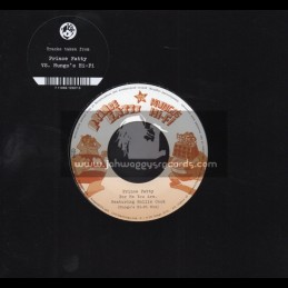"""Prince Fatty Vs Mungos Hi Fi-7""""-For Me Yo Are / Hollie Cook + Say What You Are Saing / George Decker"""