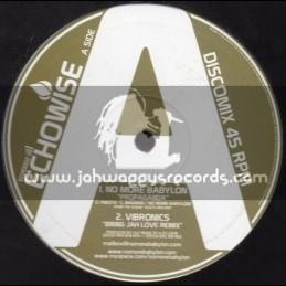 "Echowise-10""-No More Babylon / Propaganda + No More Babylon / Kenny Knotts"