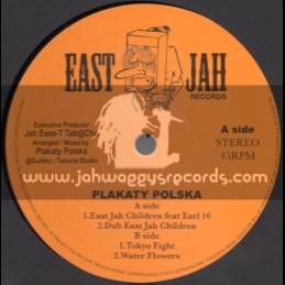 "East Jah Records-12""-East Jah Children / Earl 16"